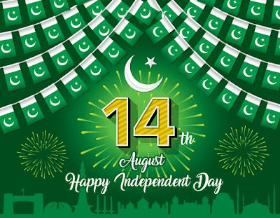 Pakistan Independence Day Wishes, Quotes and Messages