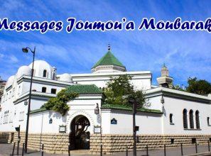 Messages Joumou'a Moubaraka