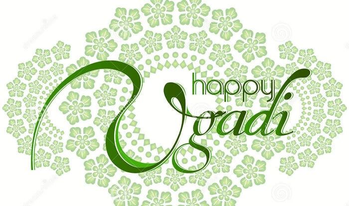 Ugadi Quotes, Wshes and Messages