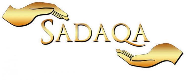 Quotes About Sadaqah