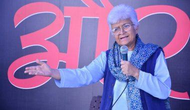 Kamla Bhasin Quotes