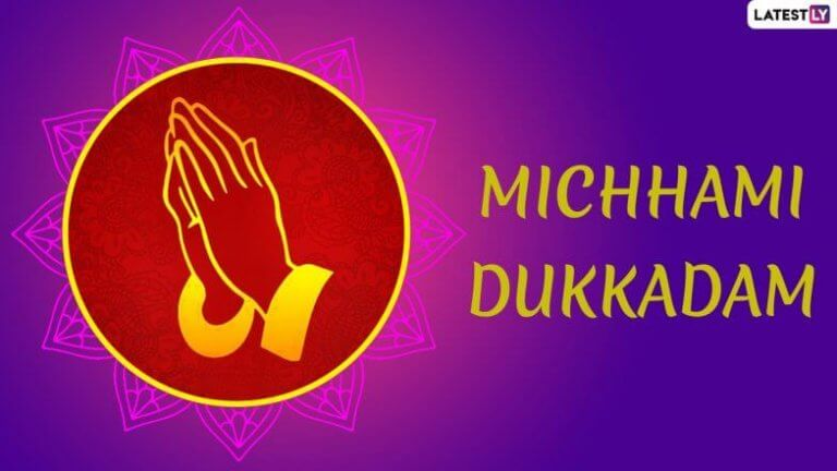 Michhami Dukkadam Wishes, Quotes and Messages