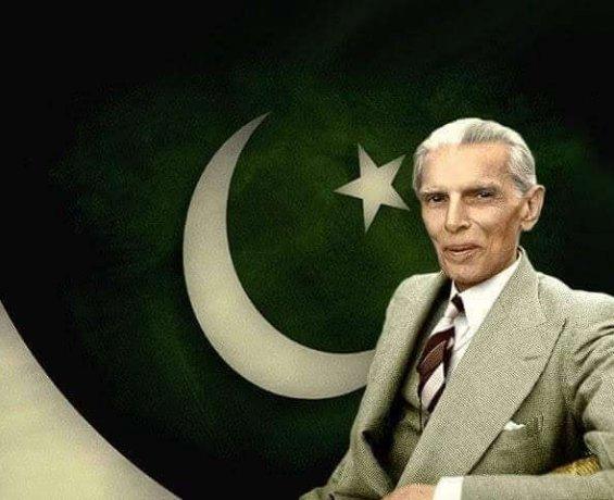 Quaid-e-Azam Muhammad Ali Jinnah Quotes
