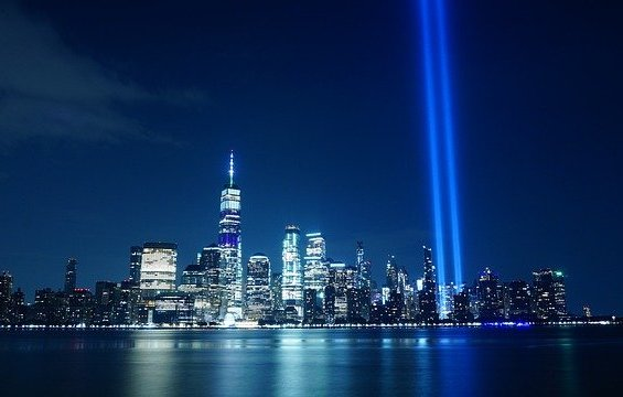 September 11th Quotes