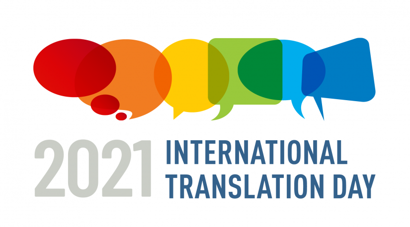 International Translation Day Greetings Messages, Quotes